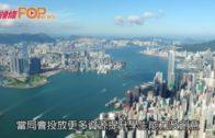 IMD世界人才報告  香港排名急跌6級排第18位