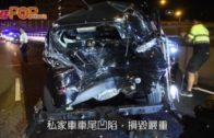 城隧公路的士撼私家車 Jazz變廢鐵2司機傷