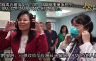 東華醫院向社區派發N95口罩及為市民提供建議