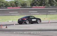 羅馬首試 高性能新車胎S007A 快跑好拍檔