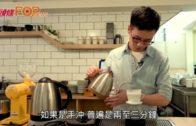 「咖啡粉」:手沖VS虹吸