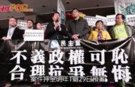 尹兆堅林卓廷否控罪 准保釋押明年1月審
