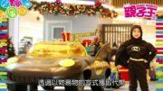 【12月17日親子Daily】 張栢芝宣布誕第三胎 小王子已滿月