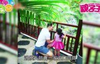 【12月20日親子Daily】 孩子爬樓梯要設防