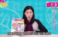 【12月21日親子Daily】 講故事培養兒童語言能力