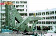 前民政事務局副局長 許曉暉病逝終年44歲