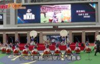 浪琴表香港國際賽事 港隊包辦四場國際賽冠軍
