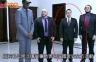 再有加拿大公民 涉危害中國國家安全