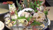 日本直送高級水産 魚湯鍋物「極上」鮮甜