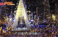 節慶快樂 璀璨東京