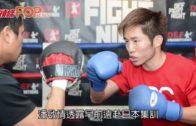 香港拳手除夕出賽 為港爭金腰帶