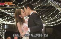 嘉穎陳凱琳宣佈一索得男