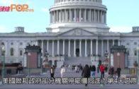 特朗普:獲美墨圍牆撥款 才讓政府機關恢復運作