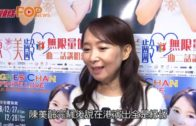 陳美齡哽咽唱《香港香港》 兩子突襲舞台製驚喜