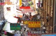 陸羽仁:看好中國經濟  先下滑後回升