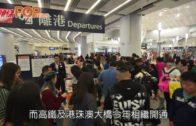 高鐵西九站客量再創新高 昨94606人次出入境