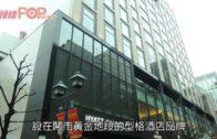 銀座Hyatt Centric 報館變酒店