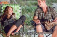 Miley里安低調結婚 「雷神」賀胞弟做老襯