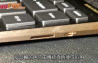 多用途筆電 Spectre x360高效時尚