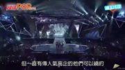 Wanna One決定12月31日解散 粉絲夢落空