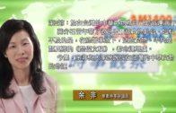 01212019時事觀察 — 余非:第2節:放在台灣的中華文物為自己的命運滴汗