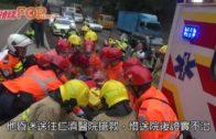 城隧小巴翻側釀1死16傷 司機送院後不治