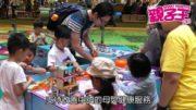 【1月18日親子Daily】 幼稚園宣布停課至下周五