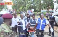 肯尼亞酒店恐襲增至21死 約50人生死未明