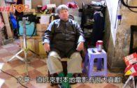 敢言大哥 67歲洪金寶鄙視出偽自傳