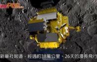 人類探測器首次月背著陸  嫦娥四號傳回照片