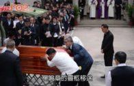 楊鳴章出殯 葬天主教聖彌額爾墳場