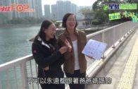「划艇姊妹花」李嘉文李婉賢 瞄準新居屋圓置業夢