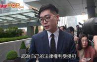 民族黨禁運作 陳浩天出席行會聆訊