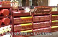 #小王子#大富翁 限量賀年禮盒又食又玩