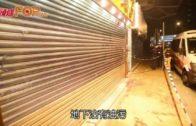 荃灣茶餐廳遭淋紅油 警列刑毀
