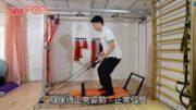 加強穩定訓練 滑雪減受傷