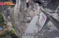 激玩攀岩壁飛索 陽朔新玩意