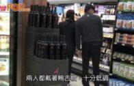 玄彬否認與孫藝珍戀情 二人被拍美國親密逛超市