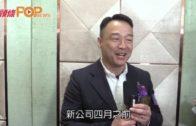 王喜認曾接觸亞視 離不開幕前幕後多功能