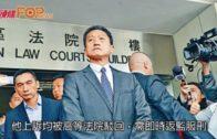 朱經緯警棍襲途人判囚 終極上訴申請被駁回