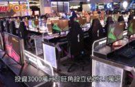 亞洲最大型電競館旺角開幕 設女性粉紅專區