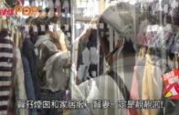 袁詠儀幫Chilam買孖煙囪 見到記者笑晒口超難得