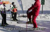 阿爾卑斯山 Club Med滑雪全包宴