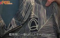 Giorgio Armani色彩塑出「形」格