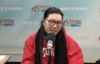 02/13/19 Hit Morning 香港著名歌手雷安娜