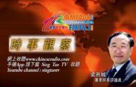 02212019時事觀察第2節:梁燕城