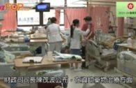 增4億藥物資助 撥12億成立香港基因組中心