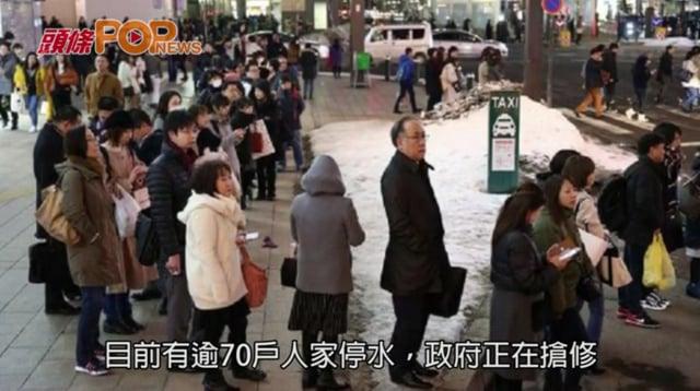 北海道5.8級地震釀4傷  JR停駛逾百旅客滯留機場
