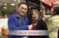 陳淑莊患腦瘤須做手術  押至6月10日判刑