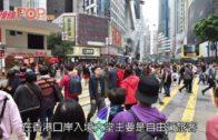 內地客趁春節假來港 市面購物人流增